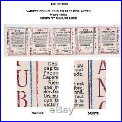 004910 LOT FRANCE VARIETE BLOC 5 TIMBRES Rarissime N°1408a maury BLEU très Dépla