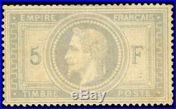 1869 NAPOLEON III Yvert N°33 Neuf sans gomme c2600