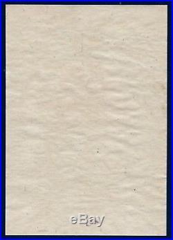1944 Bloc N° 4 Bloc De Dulac Non Emis Liberation De Paris Neuf