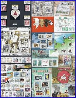2014 FRANCE Tous les TIMBRES de l'Année NEUFS LUXE 94 timbres année complète