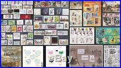 2016 FRANCE Tous les TIMBRES de l'Année NEUFS LUXE 110 timbres année complète