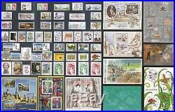 2017Tous les TIMBRES de l'Année NEUFS LUXE 84 timbres Année Complète MNH
