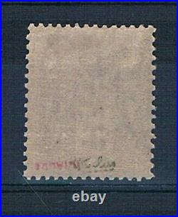 A0552 TIMBRE DE FRANCE N° 95 Neuf Cote 650 Signé Thiaude et Calves