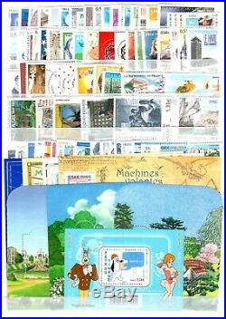 A127559/ France Timbres Lot 2006 2008 Neuf Valeur Faciale 210 E