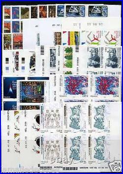 ADHESIFS PRO! COMMEMO 2011 les 26 valeurs en Coins Datés! A VOIR