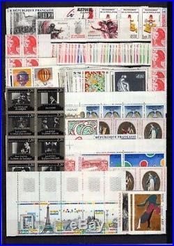 Ap126769/ France Lot Moderne Neuf Pour Affranchissement Faciale 232