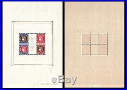BLOC PEXIP de 1937, Neuf = Cote 800 / Lot Timbres France BLOC n°3