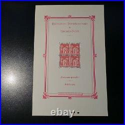 Bloc Feuillet N°1 Exposition De Paris 1925 Neuf Luxe Mnh Cote 5500