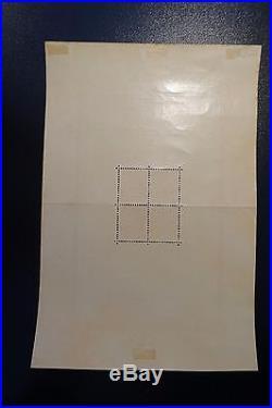 Bloc Feuillet N°1 Exposition De Paris Neuf Avec Gomme D'origine Cote 1500