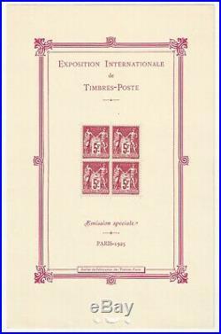 Bloc Feuillet n°1 BF1 exposition Paris 1925 5fr Sage (216) Neuf- Signé Roumet