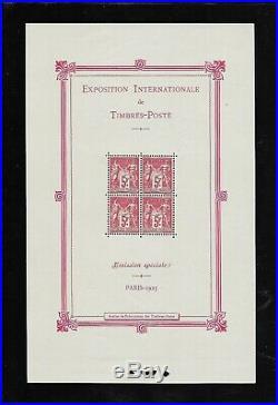 Bloc N°1 TTB, Exposition internationale de Paris 1925