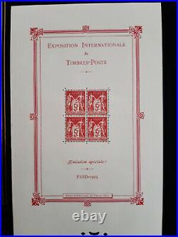 Bloc N°1 neuf France Exposition. Internationale de Paris 1925 signé JF Brun