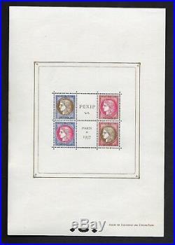 Bloc PEXIP N° 3 luxe, Exposition internationale de 1937