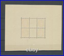 Bloc PEXIP, les timbres avec l'encadrement et marges, cote 450, SUP X4060