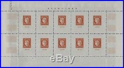 Bloc-feuillet de timbres de France N°5 Paris CITEX neuf SUP