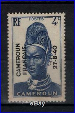 Cameroun (Colonie Française) n° 210 a neuf C 1900,00 Surcharge noire