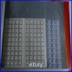 Collection timbres fictifs de France 1961-1978 en feuilles neufs SUP