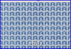 Cote 48000! Phénix de DULAC n° 701 N feuille entière de 240 timbres
