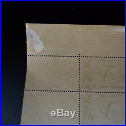 FEUILLE SHEET TIMBRE CHAMPIONNATS DE SKI N°334 x50 1937 NEUF MNH COTE 800