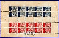 FEUILLE de Légionnaires LVF, Neufs = Cote 175 / Lot Timbres France 566b