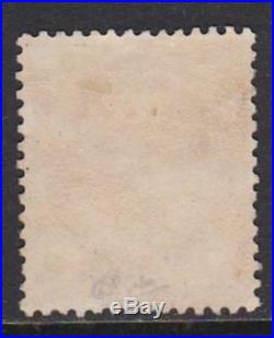 FRANCE 1871. N°59 X neuf, très bon centrage, très beau. Certificat CALVES. 700
