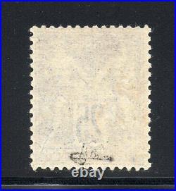 FRANCE 1876 TYPE SAGE, YVERT N°78 NEUF, 25c Outremer, SIGNÉ BRUN, YVERT 650