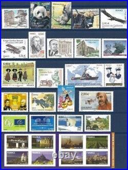 FRANCE ANNÉE 2009 COMPLÈTE TIMBRES + PA, BLOCS, CARNETS et SERVICE