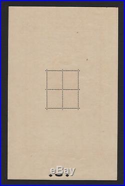 FRANCE BLOC FEUILLET 1 EXPOSITION PARIS 1925 NEUF xx TB VALEUR 5500 R880