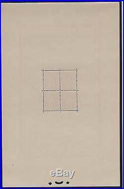 FRANCE BLOC FEUILLET 1 EXPOSITION PARIS 1925 NEUF xx TTB VALEUR 5500 K585F