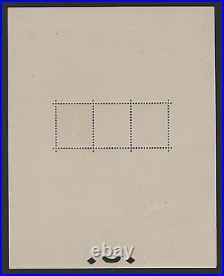 FRANCE BLOC FEUILLET 2 EXPO. PHILATELIQUE STRASBOURG 1927 NEUF xx LUXE M834