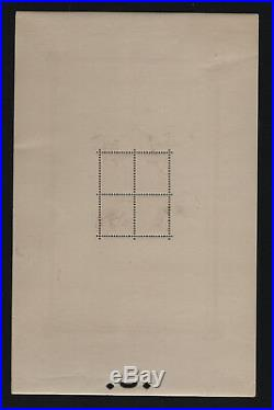 FRANCE BLOC FEUILLET YVERT N° 1 EXPOSITION PARIS 1925 NEUF xx A VOIR T747