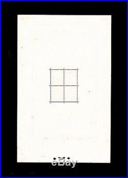 FRANCE BLOC FEUILLET n° 1 / MH / EXPO PHILATELIQUE PARIS 1925 / SIGNE SCHELLER