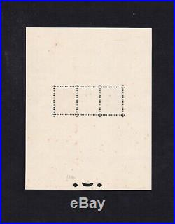 FRANCE BLOC FEUILLET n° 2 / MNH / EXPOSITION STRASBOURG / SIGNE SCHELLER