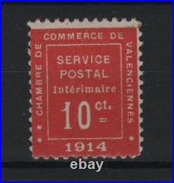 FRANCE GUERRE 1 CHAMBRE DE COMMERCE VALENCIENNES 1914 NEUF xx TB SIGNE R756