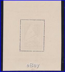 FRANCE L. V. F. 1941. Blocs de l'ours neufs XX certificat Calves