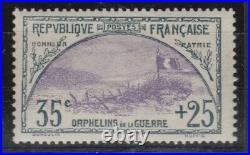 FRANCE N° 152 xx signé / Cote 500
