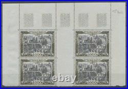 FRANCE Poste Aérienne Bloc de 4 N°29 C. D. F NEUF LUXE COTE 660 P1824
