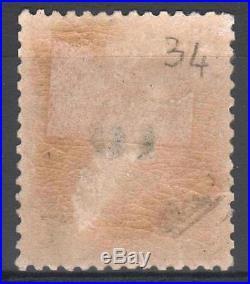 FRANCE STAMP 34 NAPOLEON III 10c S. 10c NON EMIS 1871 NEUF x TB SIGNE M148