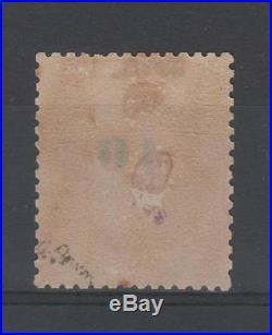 FRANCE STAMP 34 NAPOLEON III 10c S. 10c NON EMIS 1871 NEUF x TB SIGNE P616