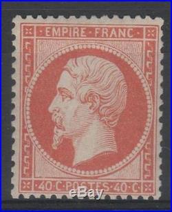 FRANCE STAMP TIMBRE 23 NAPOLEON III 40c ORANGE 1862 NEUF xx TB SIGNE P116