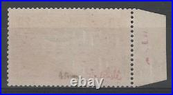 FRANCE STAMP TIMBRE 262A PONT GARD 20F CHAUDRON TYPE I NEUF xx TTB SIGNE M847