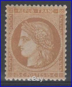 FRANCE STAMP TIMBRE 59a CERES 15c BISTRE BRUN 1871 NEUF xx TTB SIGNE P601