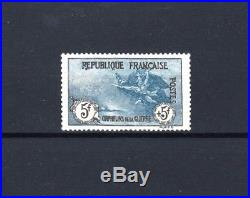 FRANCE STAMP TIMBRE N° 155 ORPHELINS LA MARSEILLAISE 5F+5F NEUF xx TTB R953