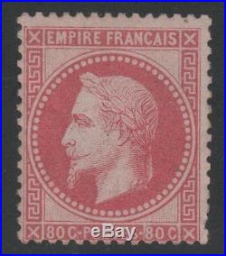 FRANCE STAMP TIMBRE N° 32 NAPOLEON III 80c ROSE 1867 NEUF x A VOIR K411