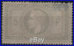 FRANCE STAMP TIMBRE N° 33 NAPOLEON III 5F VIOLET GRIS 1867 NEUF x RARE K707