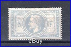 FRANCE STAMP TIMBRE N° 33 NAPOLEON III 5F VIOLET GRIS NEUF x RARE A VOIR T191
