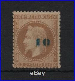 FRANCE STAMP TIMBRE N° 34 NAPOLEON III 10 S. 10c NON EMIS 1871 NEUF x TB T913