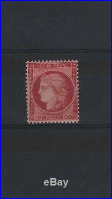 FRANCE STAMP TIMBRE N° 57 CERES 80c ROSE 1872 NEUF xx TB SIGNE A VOIR R450