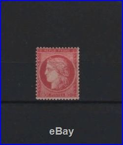 FRANCE STAMP TIMBRE N° 57 CERES 80c ROSE 1872 NEUF xx TTB SIGNE R366