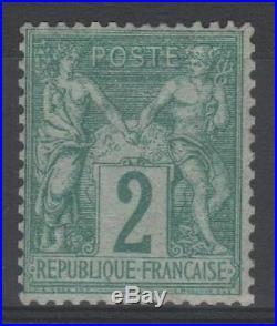 FRANCE STAMP TIMBRE N° 62 TYPE SAGE 2 c VERT 1876 NEUF xx TB SIGNE P603